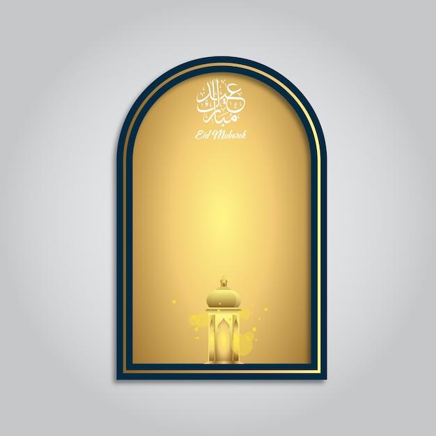 eid mubarok greeting card template with arabic  premium