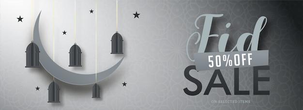 Eid sale header or banner design with 50% discount offer, cresce Premium Vector