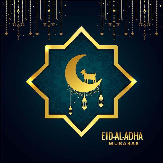 Eid ul-adha mubarak card for muslim festival Vector ...