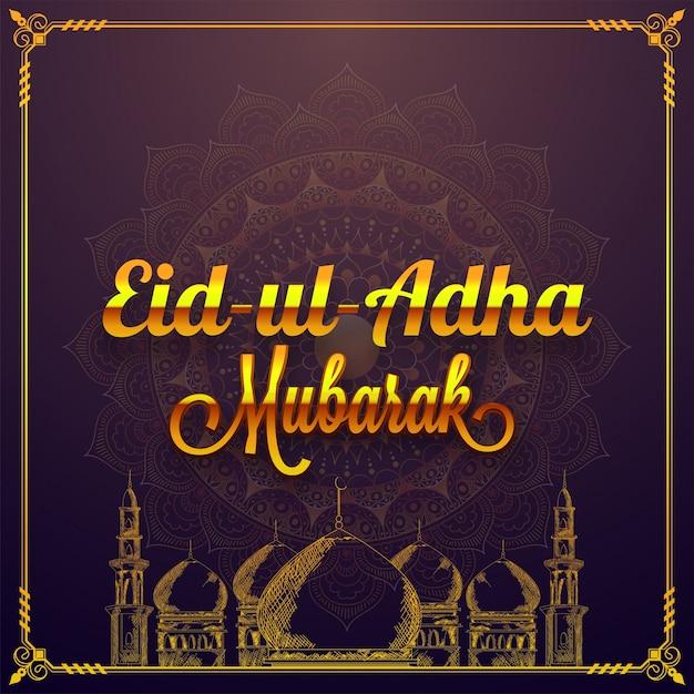 eiduladha mubarak greeting card with mosque vector