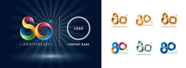 Логотип годовщины празднования восьмидесятилетия, стилизованные оригами числовые буквы, логотип twist ribbons Premium векторы