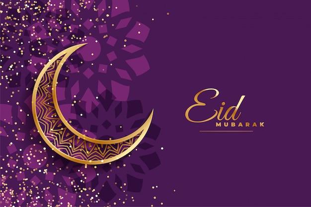 Eis mubarakが月と輝きのあるデザインを望む 無料ベクター