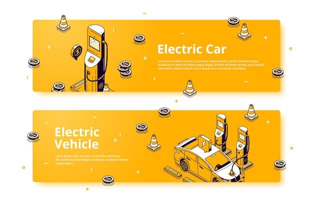 電気自動車のバナー。 無料ベクター