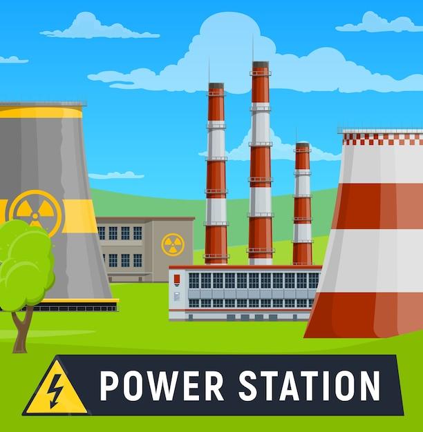 Здание электростанции по производству электроэнергии с предупреждающим знаком о радиации на градирнях Premium векторы