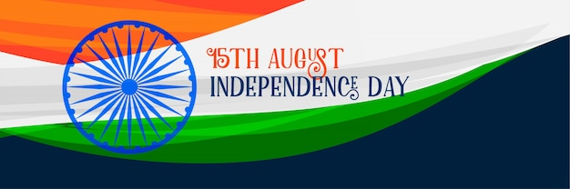 Elegant 15th august independence day banner background Free Vector