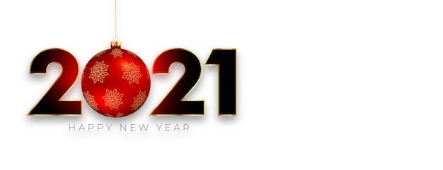 チャーストマスボールとエレガントな2021年の新年のバナー 無料ベクター