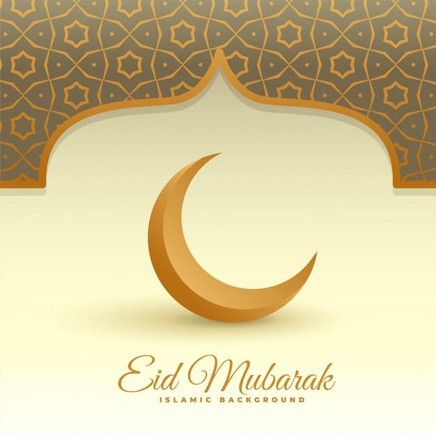 Elegant 3d moon islamic eid mubarak background Free Vector