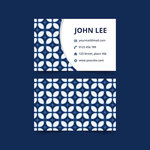 バティックパターンを持つエレガントな抽象的な名刺。青い色の豪華な伝統的なブランドカード Premiumベクター