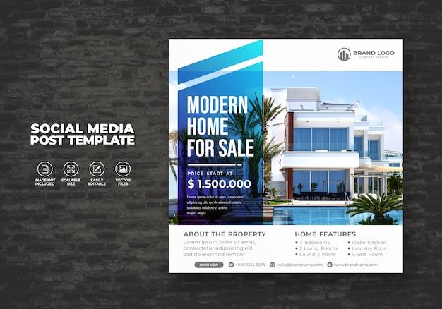 Элегантная и современная домашняя недвижимость продажа для социальных сетей дом баннер post & template square flyer Premium векторы