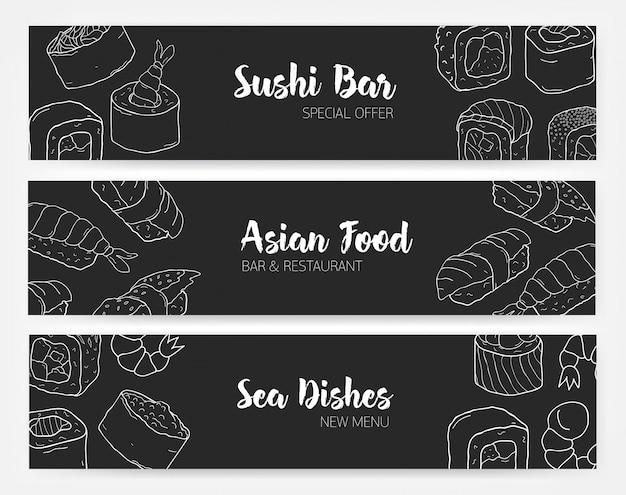 輪郭線で描かれた寿司とロール手で黒と白の色でエレガントなバナーテンプレート。日本料理やアジア料理のレストランの白黒イラスト。 Premiumベクター