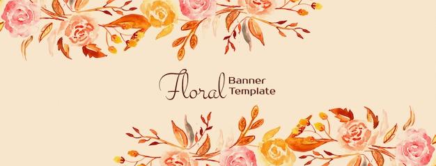 エレガントな美しい花のバナーデザイン 無料ベクター