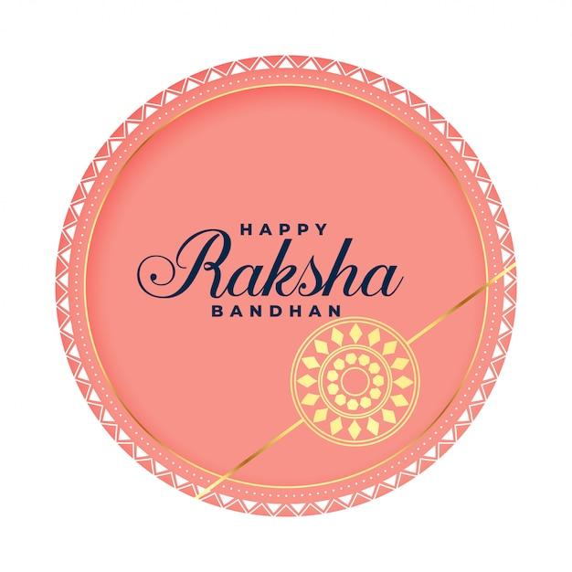 エレガントな美しいラクシャバンダンインディアンフェスティバルカード 無料ベクター