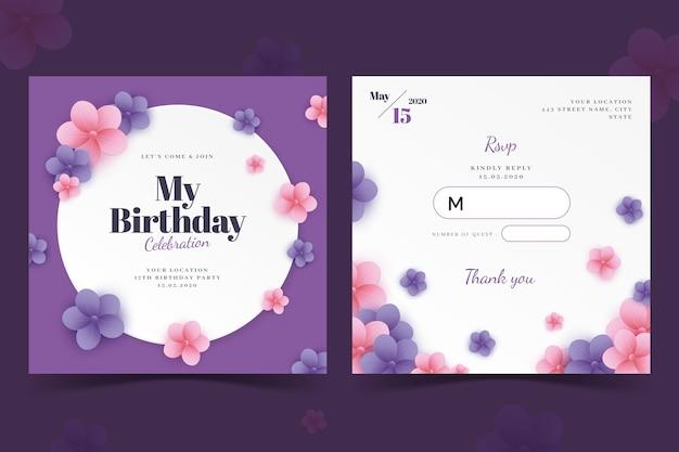 Элегантная поздравительная открытка / шаблон приглашения Бесплатные векторы