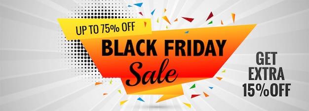 Elegant black friday sale banner layout template Free Vector