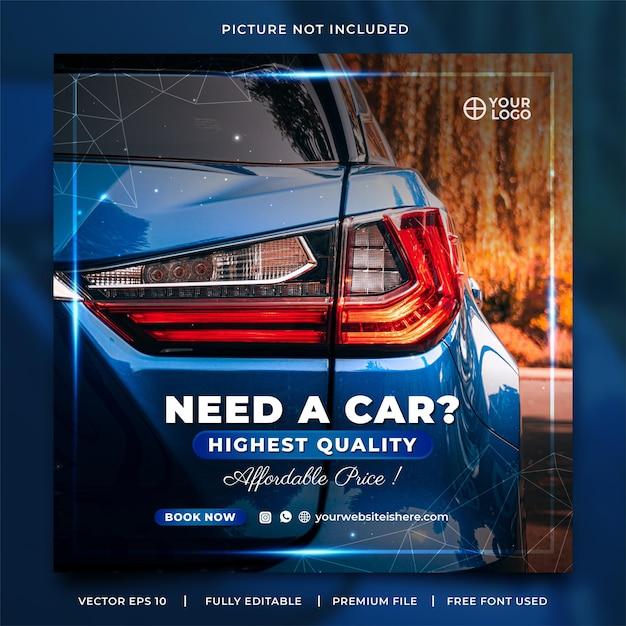 Шаблон сообщения в instagram elegant blue rent car Premium векторы