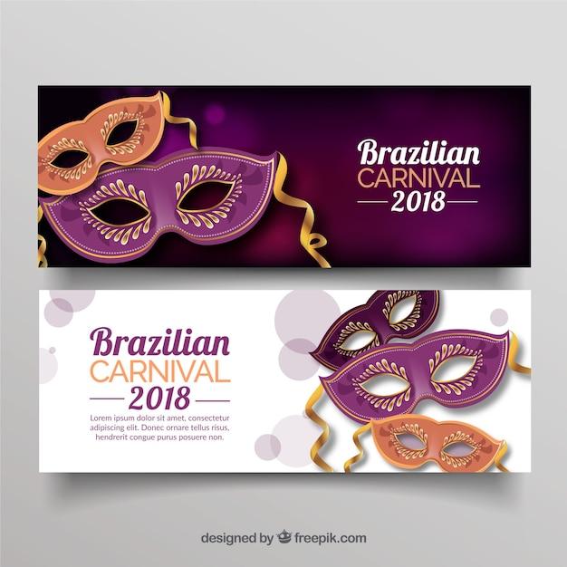 Elegant brazilian carnival banners Free Vector