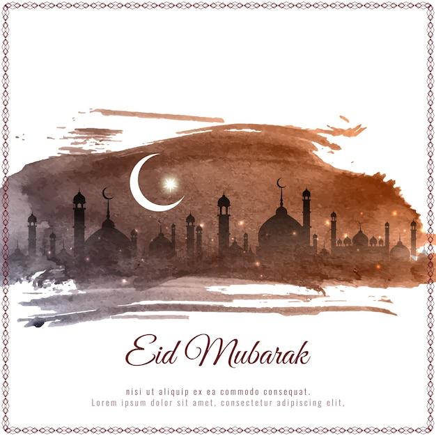 Free Vector Elegant Brown Eid Mubarak Vector Design