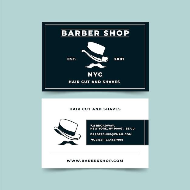 理髪店のエレガントな名刺スタイル Premiumベクター