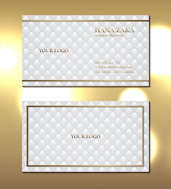 Элегантная визитка с белой текстурой обивки Premium векторы