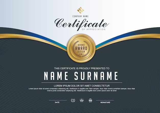ゴールドの詳細を備えたエレガントな証明書テンプレート Premiumベクター