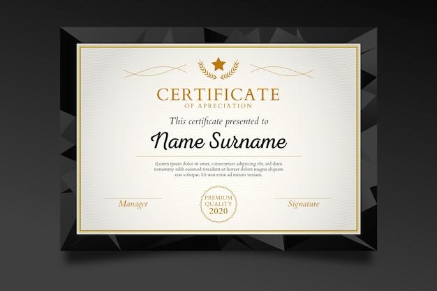 Элегантный сертификат Premium векторы
