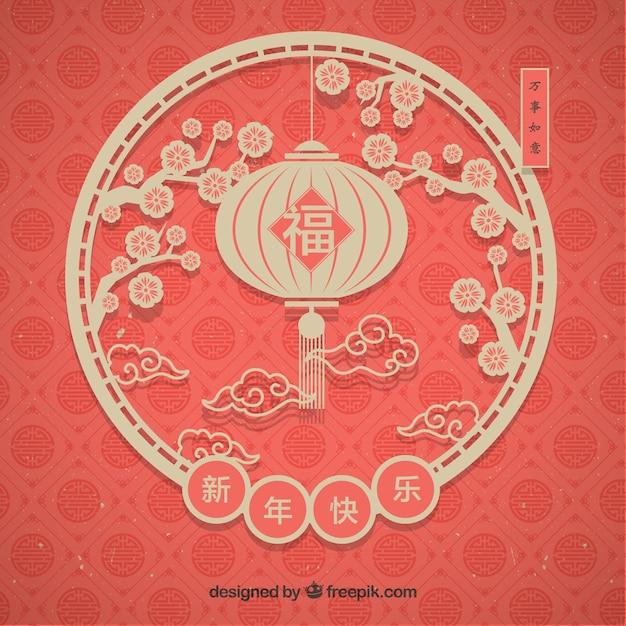Elegant Chinese Lantern Background Free Vector
