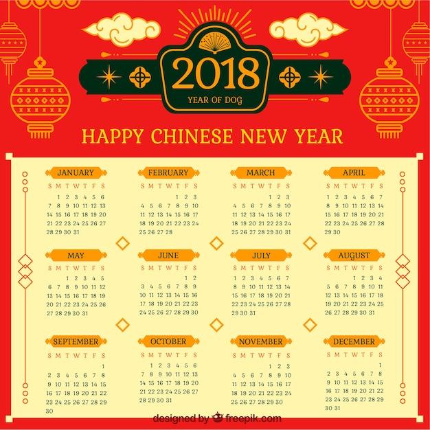 Elegant chinese new year calendar Free Vector