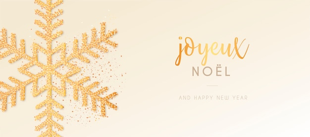 Elegant christmas with golden snowflake Free Vector