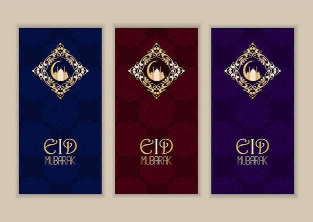 Elegant design collection for eid mubarak Free Vector