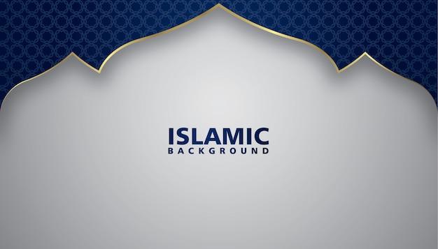Elegant design luxury islamic background Premium Vector