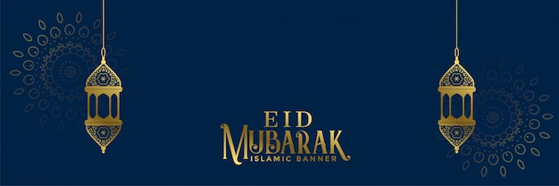Elegant eid festival banner with hanging lamps Free Vector