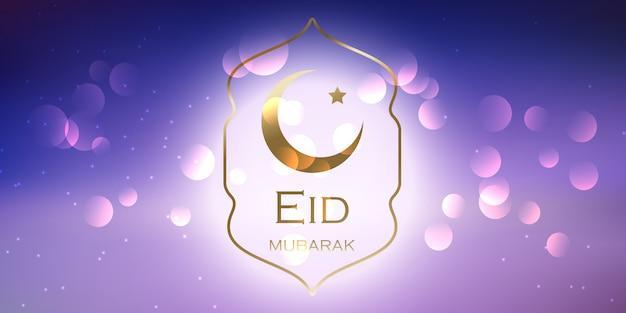 Elegant eid mubarak design Free Vector