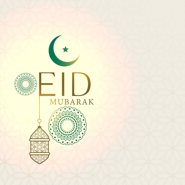 Elegant eid mubarak greeting with hanging\ lantern