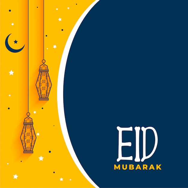 Elegant eid mubarak holiday background Free Vector