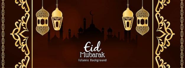 Elegant eid mubarak islamic decorative banner design Premium Vector