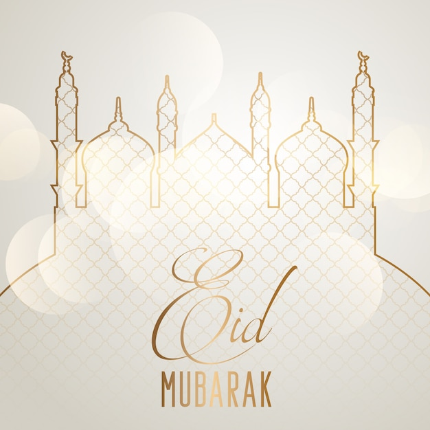 Elegant eid mubarak Free Vector