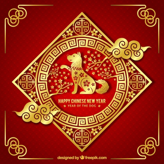 elegant golden chinese new year background with dog free vector