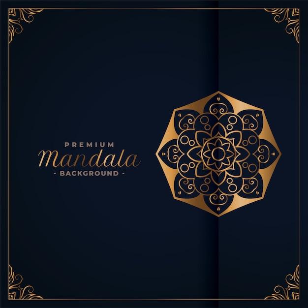 Elegant golden premium mandala background Free Vector