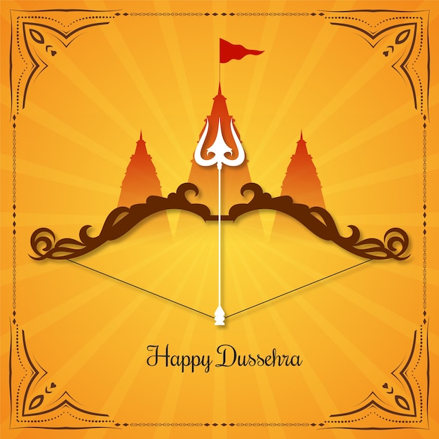 Elegant happy dussehra festival cultural background with frame vector Free Vector