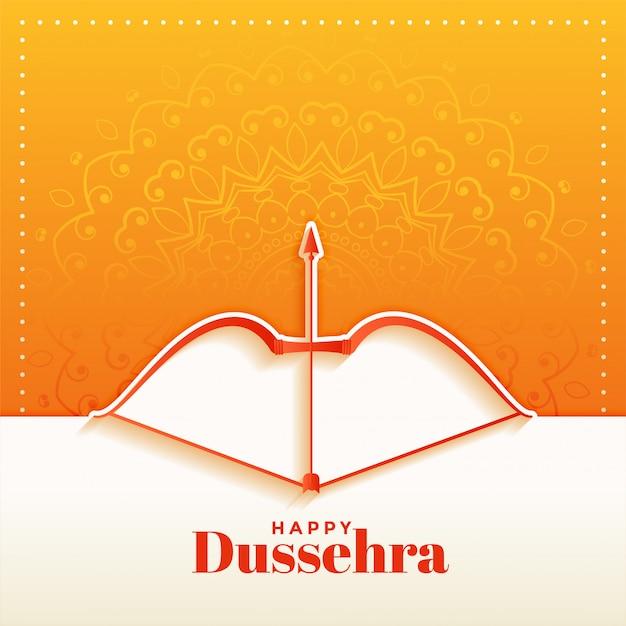 Elegant hindu happy dussehra festival greeting card Free Vector