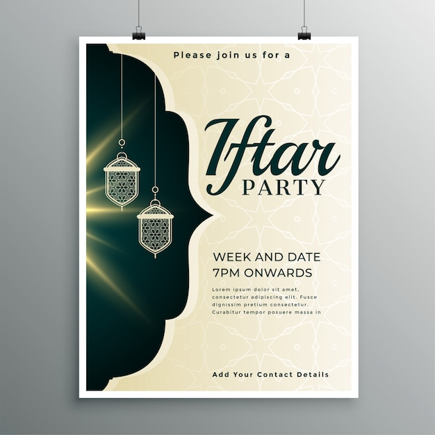 Elegant invitation template for iftar party Free Vector