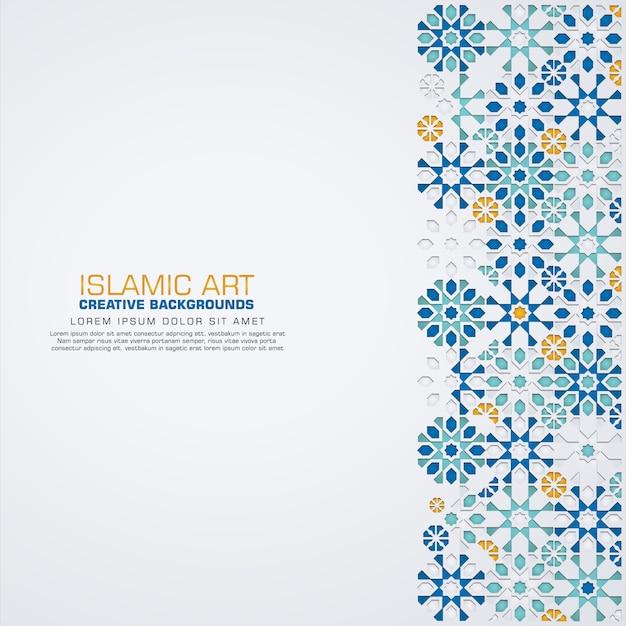 Elegant   islamic design   background template Premium Vector