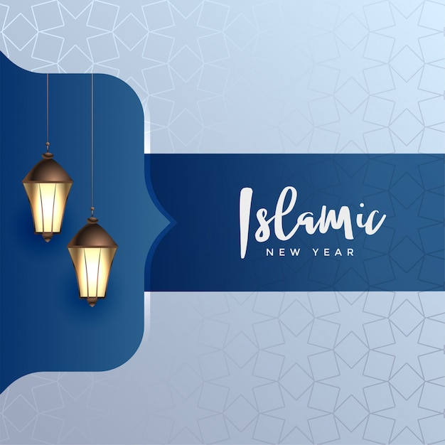 Elegant islamic new year background with hanging lamps Free Vector