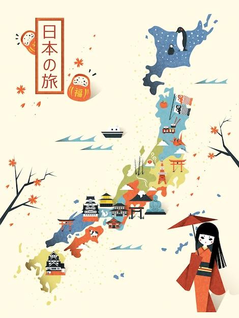 Элегантный дизайн карты путешествий по японии - путешествие по японии на японском языке вверху слева Premium векторы