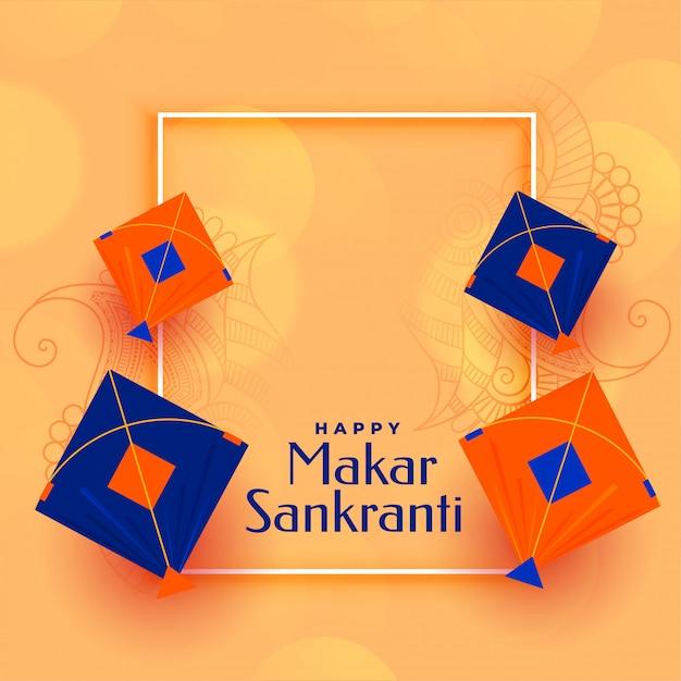 Elegant makar sankranti kites greeting card Free Vector