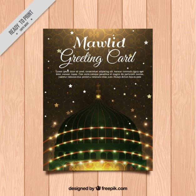 Elegant mawlid greeting card with lights Premium Vector