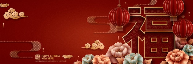 Elegant peony and lanterns new year red banner design, fortune word written in chinese characters Premium Vector