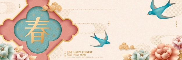 Elegant peony and swallow new year banner design, spring and fortune written in chinese characters Premium Vector