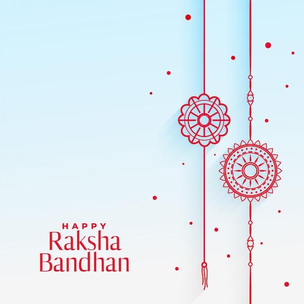 Elegant rakhi (wristband) card for raksha bandhan Free Vector