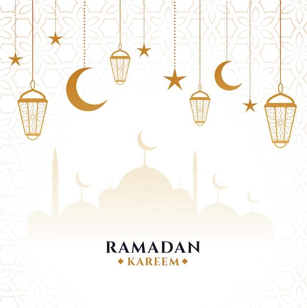 Elegant ramadan kareem decorative festival card Free Vector